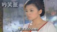 【吟笑派第四十三弹】白羊媚娘PK天蝎女皇!一代女皇星座属性大盘点!