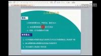 哥特二元期权软件下载及安装(超清)