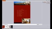 cad 3dmax室内设计教程行业前景发展