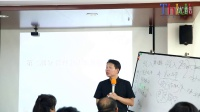 THLDL企业总裁培训:管理会计工作的运用之成本管理