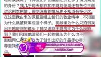 剧组编剧证刘恺威王鸥真在看剧本 为何两天前不发声