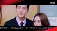 《结婚为什么》电视剧播哪个台 李岷城与吴卓羲基情四射