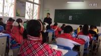 三年级上册语文19倾斜的雨伞主讲教师:吴沁芸