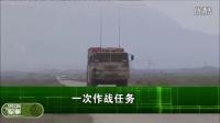 中国军力 - 珠海航展:M20战术地地导弹