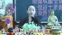 赵老师现实因果教育第133集-2007年7月7日