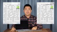 【笔吧评测室】手机厂商做电脑?小米笔记本AIr13评测