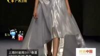 时尚中国 161112