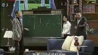 国家顶极理财规划师刘彦斌讲保险-普通百姓版