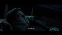 神奇女侠 【猴姆独家】精彩帅翻!《神力女超人》首曝官方中字预告片!