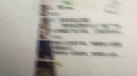三草两木官方网站 三草两木总代招代理 三草两木 微信加人方法三天加1000人不是事。加入我成就你
