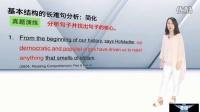 考研 107演练讲解-简化 新东方英语