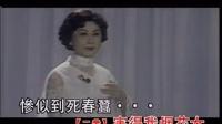 粤剧粤曲打神(红线女)