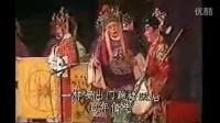 粤剧刁蛮公主全剧(红线女 红虹 王凡石) 1984版