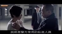 谷阿莫说故事 第二季 5分钟看完2016对不起我是警察的电影《使徒行者 Line Walker》 165