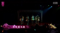 BEJ48 TEAM B《心的旅程》田姝丽生日公演(2016-11-12)