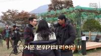 KBS2 《住在我家的男人》第6集拍攝花絮