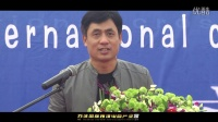 苏沐国际跨境电商产业园「奠基仪式」