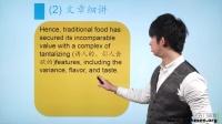 【万门大学】雅思写作15.4 快餐和传统食品的区别