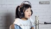 绝对天籁之音!5岁小女孩翻唱《雨花石》听醉了!