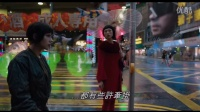 【攻殼機動隊】HD中文正式電影預告