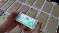 【iPhone 7 Plus】苹果iPhone 7 Plus价格_苹果7 Plus图片