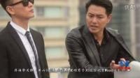 幕后玩家电视剧全集 黄宗泽黄翠如 吻戏16集