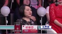 车王二手车 波士堂李海超专访