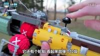 乐高制造:《守望先锋》狂鼠的榴弹发射器