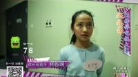 阅榜样电视大赛 161114