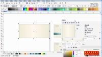 平面设计cdr教程 时尚代金券设计 coreldraw实例教程 cdrx7软件
