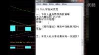 股价结构与黑马基因(图解)