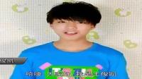 我们的少年时代电视剧全集第8集TFBOYS - 百度百科大咖秀,王俊凯来百科送祝福