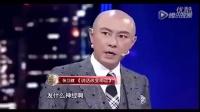 超级演说家张卫健:我为什么剃光头,说话改变命运!