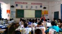 中国土地资源2教学实录