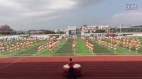厦门大学运动会开幕式-手拍鼓表演