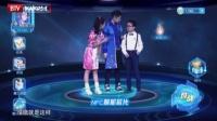 灵动魔幻陀螺Ⅱ-北京卡酷《大玩家》-第二期