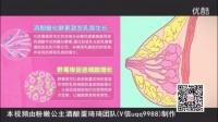 粉嫩公主酒酿蛋丰胸产品官方宣传视频特辑——河南郑州总代热荐