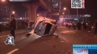 重型自卸货车惹祸 下坡连撞20车 肇事司机被刑拘
