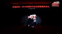 北京语言大学 符籽庆 Flgo Fu