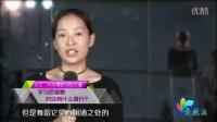 Zizi芭蕾(2016.10)表演11级—安徽舞飞扬艺术中心3