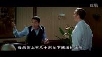 《金钱帝国》香港总警司上任第一天被乐哥故意羞辱