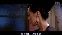 《金钱帝国》女人何苦为难女人-这一帮女人可都是道上混的-都不好惹啊