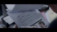《反黑行动组》怒火激战 预告片