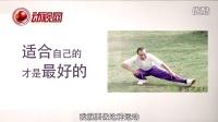 济南中医减肥教您中老年人的减肥方法
