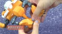 大玩家三宝玩具钢甲小龙侠玩家训练营2