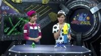 大玩家三宝玩具钢甲小龙侠玩家训练营4