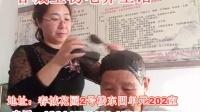 春城生物电养生馆DDS泥疗膏的神奇功效