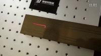 fiber marking machine on alunium