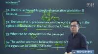 考研英语 163阅读篇章分析 2000真题passage 1 新东方