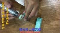 吊磨机使用方法首饰打磨抛光文玩玉石打磨抛光专业工具